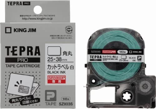 キングジム PROテープカートリッジ SZ003S 00020705 【まとめ買い3個セット】
