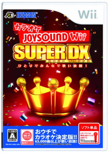カラオケJOYSOUND Wii SUPER DX ひとりでみんなで歌い放題! (ソフト単品)の商品画像