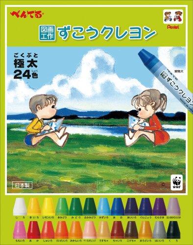 PTCG1-24 24 color crayons Pentel arts and crafts (japan import) (Pentel Crayons)