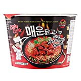 Little Cook, Instant Bowl Ramen, Korean Hot & Spicy Chicken with Real Chicken, net weight 150 g (Pack of 2 bowls) / 8eststore by KK