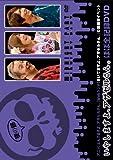 Yonde Masuyo /Azazel San - Web Radio (Kiitemasuyo / Azazel San) Koukai Rokuon Event'iyashimasuyo.Azazel San.'Hobo Zen Kiroku DVD Yoru No Bu [Japan DVD] KIBA-2004