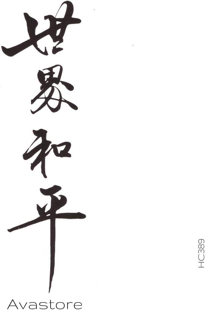 Tatuaje Temporal citación China tatuaje efímero letra china ...