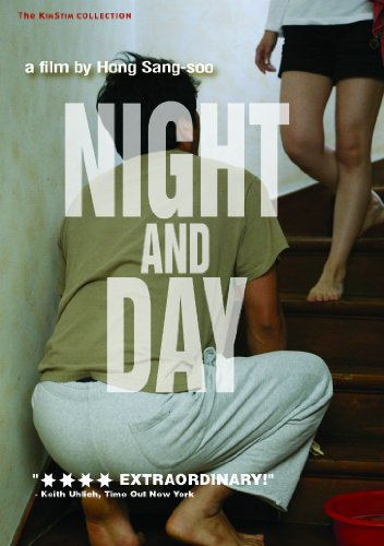 Amazon.com: Night and Day: Hong Sang-soo, Hong Sang-soo: Movies & TV