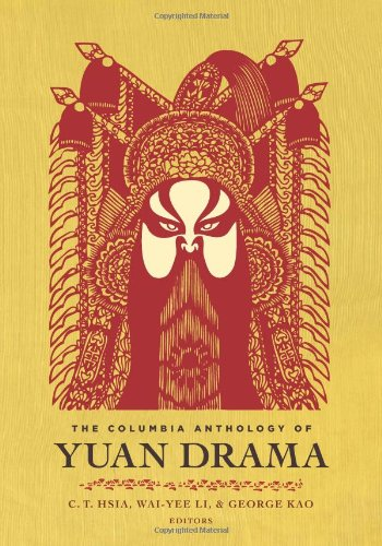 The Columbia Anthology of Yuan Drama (Translations from the Asian Classics) by Columbia University Press