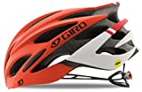 Giro Savant MIPS Helmet (Matte Dark Red, Medium (55-59 cm)) Review