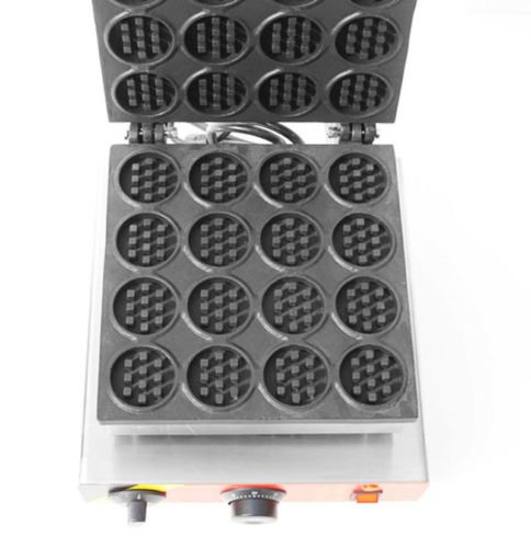 NP-690 Electric Mini Round Waffle Maker Nonstick Waffle Making Machine Round Waffle Baker (110V) by JIAWANSHUN (Image #3)