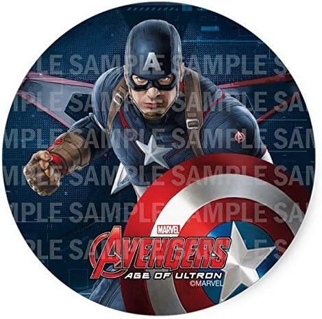 Amazon.com: Capitán América de los Vengadores cumpleaños ...