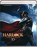 Harlock Space Pirate (2D and 3D)