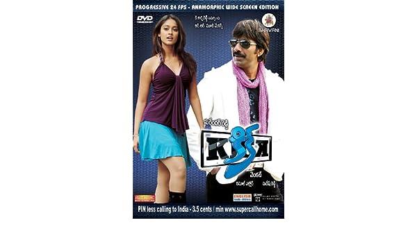 kick telugu movie free download dvd