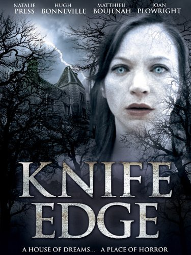 Ferrari Knife (Knife Edge)