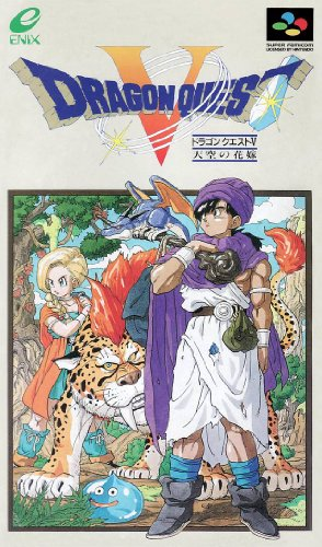 Dragon Quest V (Japanese Import Video Game) ()