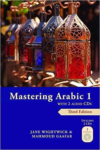 Amazon Com Mastering Arabic 1 With 2 Audio Cds Third Edition