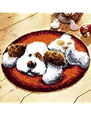 DIY Latch Hook Kits Rug Cushion Crochet Kits for Home Decor, for Kids/Adults with Printed Canvas Pattern, Sunflower/Dog/Ladybug, 50 x 50cm(20 Inch x 20 Inch) (Dog)