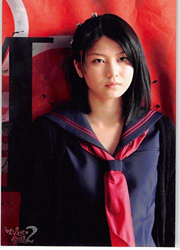 AKB48 公式生写真  マジすか学園2 【横山由依】