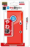Clear Red hard cover for Nintendo 3DS Nintendo Official Licensed Products TPU Yawa