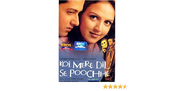 Koi Mere Dil Se Poochhe Hd 720p 1080p Movies Free Download