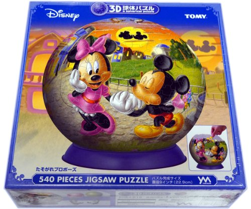 3D sphere puzzle Disney 540 piece twilight Proposal ( diameter about 22.9cm) by Yanoman