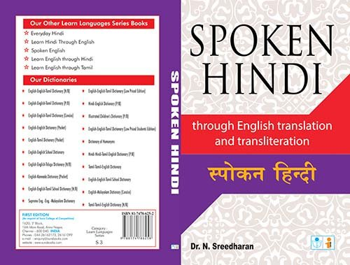 Learn Spoken Hindi Through English Pdf