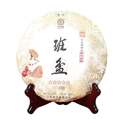 Pu erh tea 2014 Chinese tea Five-star Banpen tree old tree round tea Pu'er tea 357g/cake puerh tea puer tea 普洱茶 2014年中茶 五星班盆乔木老树圆茶 普洱生茶 357克/饼 by 中茶