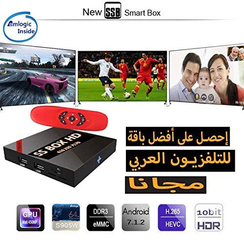 Live IPTV Receiver Box 4500+ Global Channels from Arabic American Europe Turkish India جهاز العائلة للقنواة العربية والعالمي