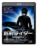 The Wraith Blu-ray