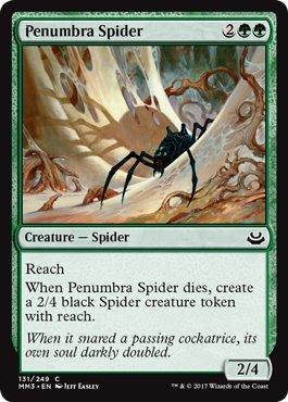(Penumbra Spider - Modern Masters 2017)