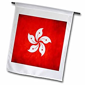 3dRose fl_28248_1 Hong Kong Flag Garden Flag, 12 by 18-Inch