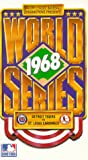 The 1968 World Series: Detroit Tigers vs. St. Louis Cardinals [VHS]