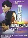 Hong Kong 1941 [Import]