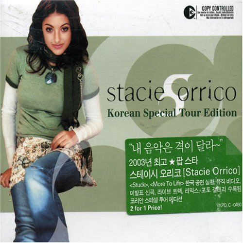 Stacie Time Don't miss the campaign sale Orrico