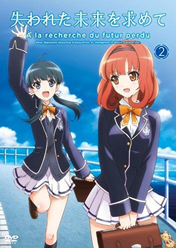Animation - In Search Of Lost Future (Ushinawareta Mirai Wo Motomete) 2 [Japan DVD] KIBA-2155
