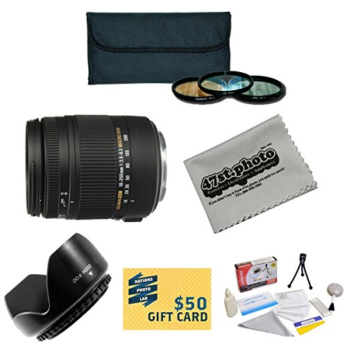 Sigma Super Zoom 18-250mm f/3.5-6.3 DC Macro OS HSM (Optical Stabilizer) 883-205 Lens For The Sony Alpha A100 A200 A230 A290 A300 A330 A350 A380 A390 A450 A500 A550 A560 A580 A700 A850 A900 Cameras Includes 3 Year Extended Lens Warranty + 62mm Professiona by Opteka
