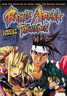 Amazon Com Battle Arena Toshinden 3 Video Games