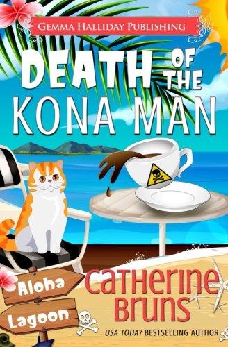 n: A Carrie Jorgenson Aloha Lagoon Mystery (Aloha Lagoon Mysteries) (Volume 9) (Kona Series)