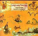 Long Long Time Ago, Dong-Sung Kim, 1565910834