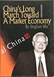 China's Long March Toward A, Jinglian Wu, 1592650635