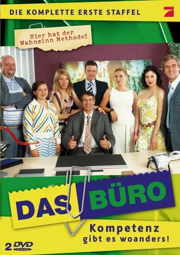 Das Buro Staffel 1 2 Dvd Box Amazon De Ingolf Luck Angela