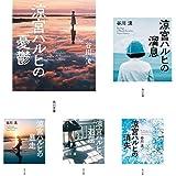 涼宮ハルヒの憂鬱 (角川文庫) 1-10巻 新品セット