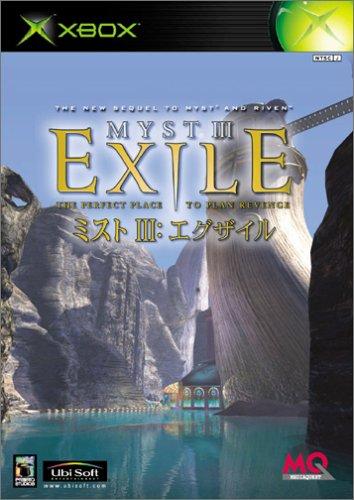 Myst III: Exile [Japan Import]