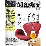 MonoMaster 2021年9月号