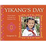 Yikang's Day (A Child's Day)