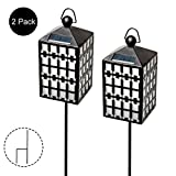 Romingo Waterproof Solar Garden Lights, Solar Powered LED Hanging Lantern Lights for Outdoor Décor, Garden Yard, Lawn, Patio, Pavilion Camping (Pack of 2)