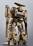 HI - METAL R Super Dimension Fortress Macross ADR - 04 - MKX Destroyed Defender About 135 mm ABS & Die cast painted movable figure