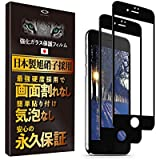 Screen Protector Less is More [2 Pack] iPhone 8 7 6S 6 3D Full Coverage Soft Edge Tempered Glass White/Black - RB-4022 (Black)