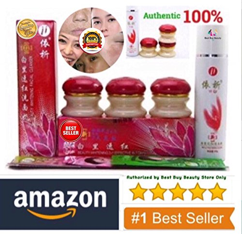 YiQi Beauty Whitening RED COVER SET/BEST QUALITY EFFECTIVE IN 7 DAYS (Authentic 100%) (ONE SET) by YIQI