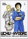 Uchu Kyodai. Fratelli nello spazio vol. 17