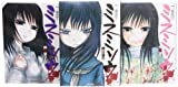 ミスミソウ コミック 1-3巻セット (ぶんか社コミックス)