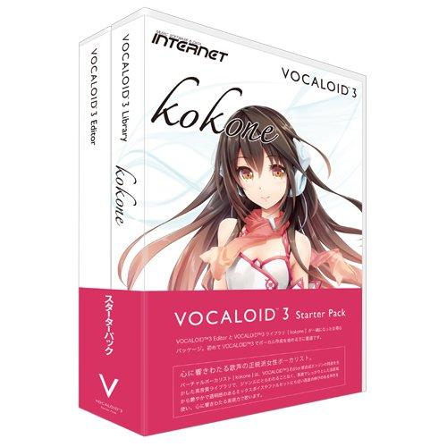 インターネット VOCALOID3 スターターパック kokone   B00HWJ39MS
