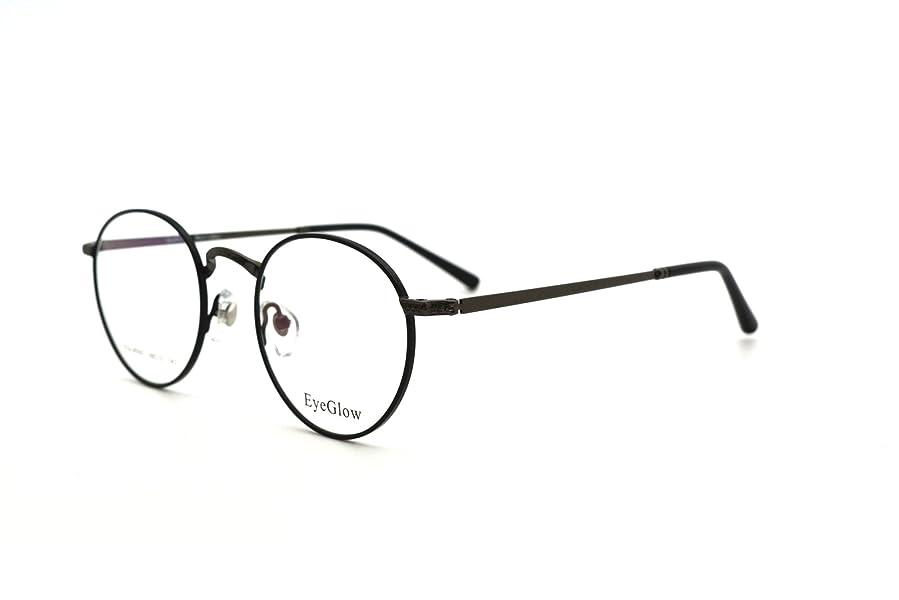Amazon.com: EyeGlow Round Vintage Eyeglasses Frame Prescription ...