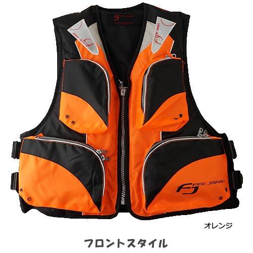 FINE JAPAN(ファインジャパン) 大人用フローティングベスト(笛付き) FV-6110 オレンジ フリーの商品画像